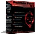 Hodoman Timer is a complete and fully customizable Internet Cafe Software, Cyber Cafe Software, with a client-server architecture