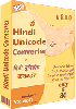 Hindi Unicode Fonts Converter. Devanagari Unicode Hindi Converter Hindi Font Converter.